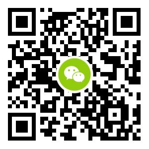 浙江自考网微信交流群